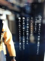 岩田雄介 公式ブログ/人との会話 画像1