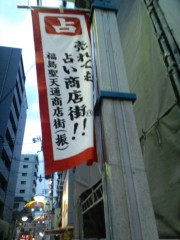 勝矢 公式ブログ/告知 画像1