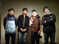 石橋光 公式ブログ/あ〜最高☆ 画像1