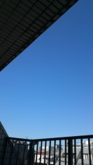 石橋光 公式ブログ/空と書いて、カラー23 画像1