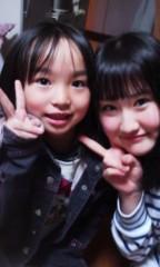 伊藤星羅 公式ブログ/HAPPYbirthday 画像1