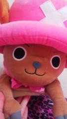 伊藤星羅 公式ブログ/こんにちはっ 画像1