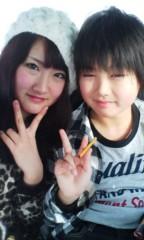 伊藤星羅 公式ブログ/おはよう 画像2