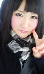 伊藤星羅 公式ブログ/おはよ 画像1