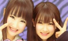 伊藤星羅 公式ブログ/2011-03-03 12:29:06 画像1