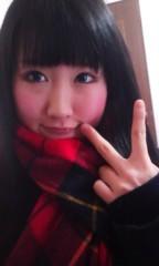 伊藤星羅 公式ブログ/おはよう 画像1