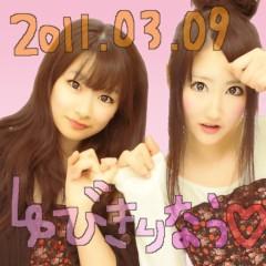 伊藤星羅 公式ブログ/2011-03-19 21:49:03 画像1