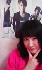 伊藤星羅 公式ブログ/music☆ 画像1