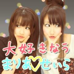 伊藤星羅 公式ブログ/2011-03-23 21:51:03 画像1