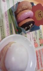 伊藤星羅 公式ブログ/ミスター 画像1