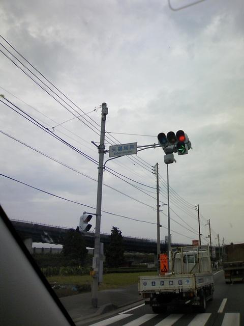 矢場居(やばい)
