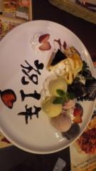大高栞奈 公式ブログ/お久しぶりです! 画像2