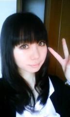 大高栞奈 公式ブログ/わっすれないで〜 画像3