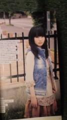 大高栞奈 公式ブログ/PASEO×美少女図鑑 画像3