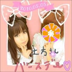 大高栞奈 公式ブログ/黒ロリ 画像2