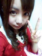大高栞奈 公式ブログ/2ヶ月 画像2