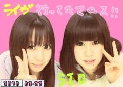 大高栞奈 公式ブログ/ライブお疲れ様っ 画像1