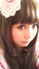 大高栞奈 公式ブログ/ウィ〜ッグ 画像1
