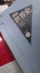 大高栞奈 公式ブログ/うああああ 画像1
