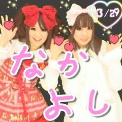 大高栞奈 公式ブログ/ロリィタ 画像2