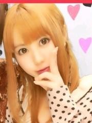 大高栞奈 公式ブログ/お久しぶりです! 画像1