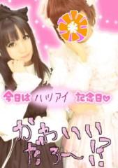 大高栞奈 公式ブログ/黒ロリ 画像3