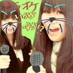 大高栞奈 公式ブログ/SAW 3D 画像3