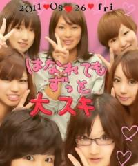 大高栞奈 公式ブログ/しっかり! 画像2