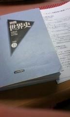 大高栞奈 公式ブログ/なんでなんでー 画像1