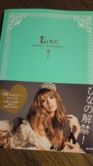 大高栞奈 公式ブログ/love 画像1