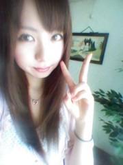 大高栞奈 公式ブログ/あと2日 画像1