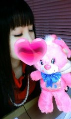 大高栞奈 公式ブログ/誕生日会 画像1