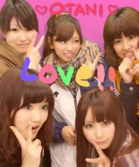 大高栞奈 公式ブログ/食べ放題 画像3