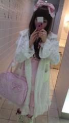 大高栞奈 公式ブログ/さて 画像1