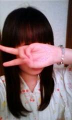 大高栞奈 公式ブログ/赤茶 画像1