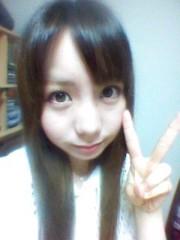 大高栞奈 公式ブログ/わーい 画像1