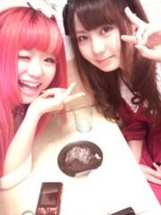 大高栞奈 公式ブログ/2ヶ月 画像3