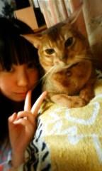 大高栞奈 公式ブログ/2ショ 画像1