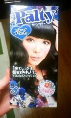 大高栞奈 公式ブログ/真っ黒くろすけ 画像1
