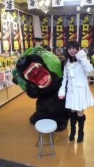 大高栞奈 公式ブログ/ヘイヘーイ 画像1