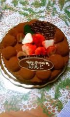 大高栞奈 公式ブログ/誕生日会 画像3