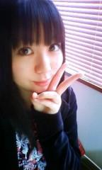 大高栞奈 公式ブログ/わぉww 画像2