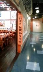 大高栞奈 公式ブログ/小樽にて 画像1