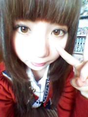 大高栞奈 公式ブログ/ゆっくり 画像1