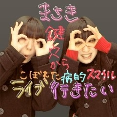 大高栞奈 公式ブログ/テストおわた!! 画像2