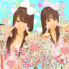 大高栞奈 公式ブログ/双子ファッション♪ 画像3