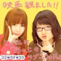 大高栞奈 公式ブログ/ディズニー映画 画像3