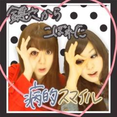 大高栞奈 公式ブログ/旅立ちかぁ 画像2