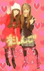 大高栞奈 公式ブログ/バレンタインでぃぃぃ 画像1