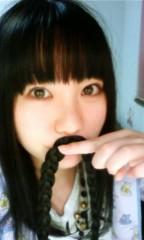 大高栞奈 公式ブログ/返却 画像2